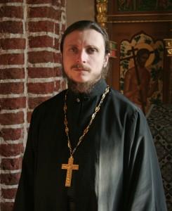 Иеромонах Димитрий (Першин Михаил Сергеевич)